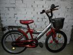 """Rower dla chłopca typu BMX 20"""""""