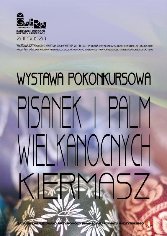 Sala Weselna Łuków Radzyńska ~  pl  Radzyń Podlaski z dobrej strony  Radzyńska Niedziela Palmowa